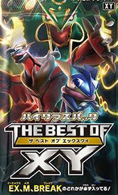 ポケモンカード THE BEST OF XY