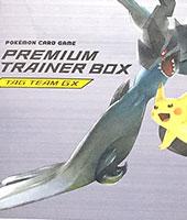 ポケモンカード プレミアムトレーナーボックス「TAG TEAM GX」